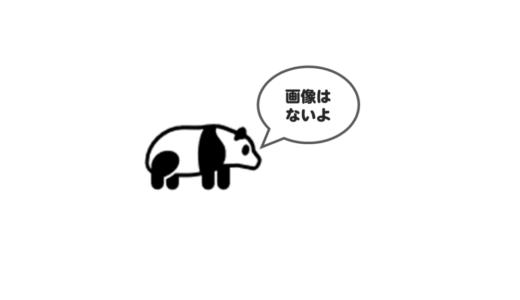 ローカル・モビリティ白書 〜目次〜